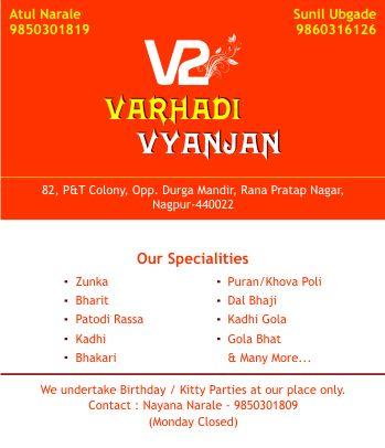 Varhadi-Vyanjan-Nagpur-6