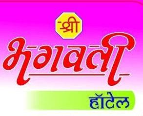 Bhagwati Misal – Panchavati, Nashik