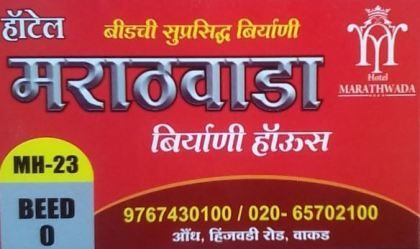 Information about Authentic Maharashtrian Restaurant