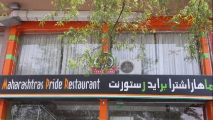 Maharashtra's Pride Restaurant, Doha